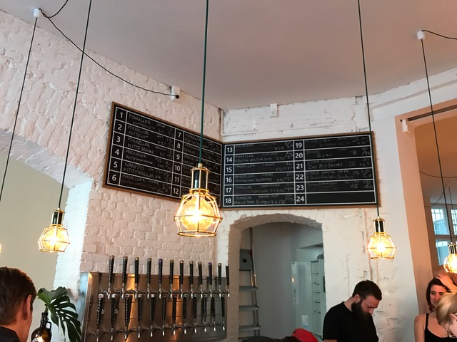 mikkeller Berlin craft beer bar